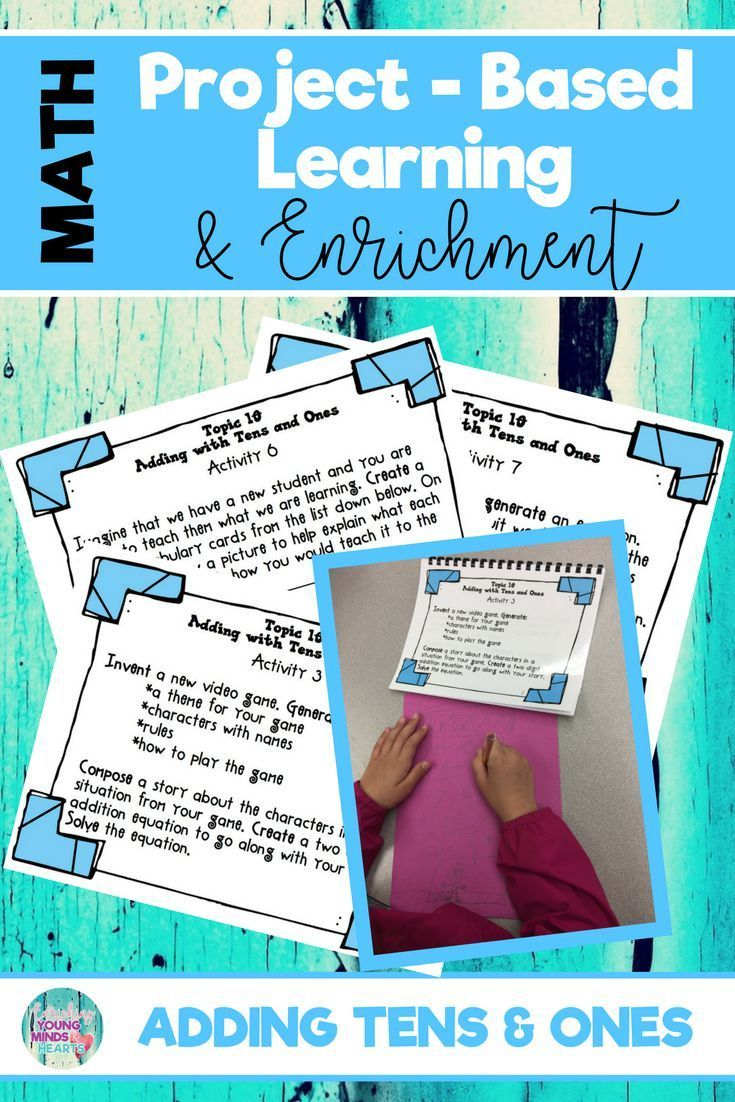 Math Project Based Learning Enrichment For Adding Tens And Ones