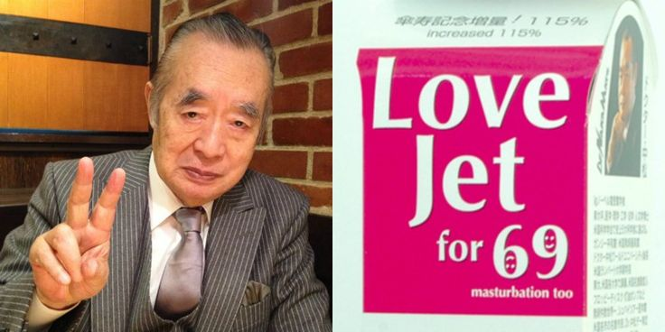 Acclaimed Japanese Inventor Creates a Sex Potion to Help People Get Laid #Viral  - http://vixert.com/acclaimed-japanese-inventor-creates-sex-potion-help-people-get-laid/