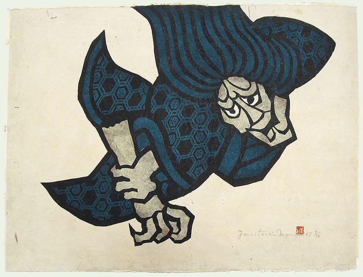 The Witch Ibaraki Retrieving Her Arm, 1967 by Yoshitoshi Mori (1898 - 1992)
