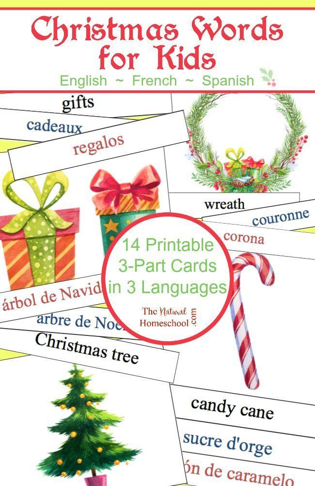 These Christmas words for kids cards are in 3 languages! They are set up in a set of printable 3-part cards to print and use to teach kids new seasonal words in English, French and Spanish!