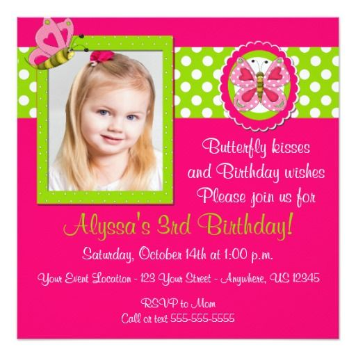 405 best Butterfly Birthday Party Invitations images – Butterfly Birthday Invites