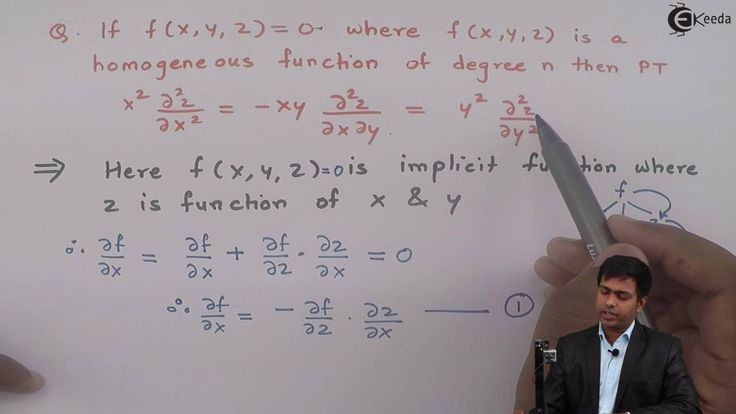 Learn Homogenous Functions (Euler's theorem) Online | Problem 5 based on...
