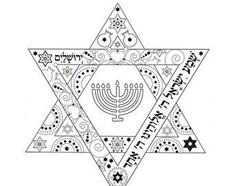 1000 ideas about jewish crafts on pinterest menorah for Jewish mandala coloring pages