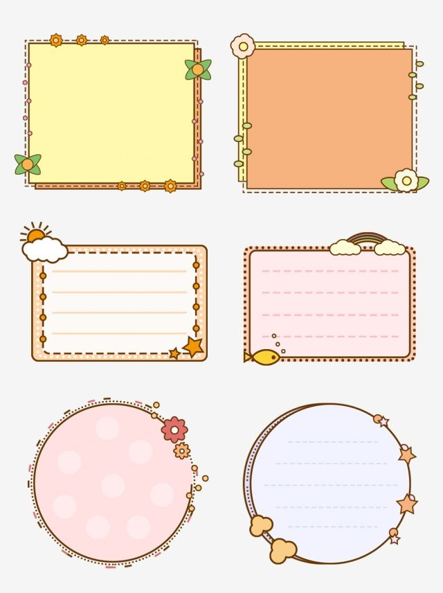 Cartoon Cute Hand Drawn Wind Floral Geometric Border Box Round Frame Dialog Frame Hand Drawn Style Cartoon Png Transparent Clipart Image And Psd File For Fre Bullet Journal Lettering Ideas How