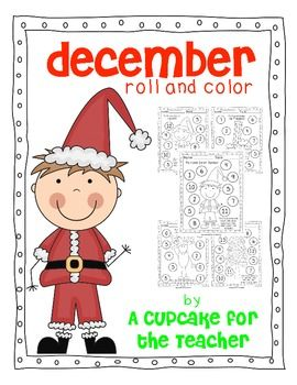 december roll and color {free printables} - A Cupcake for the Teacher