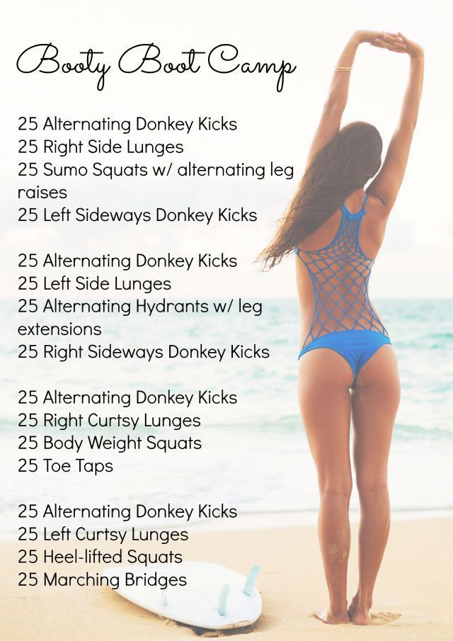This Booty Boot Camp will help you build a sexy butt! Home workout for the win!