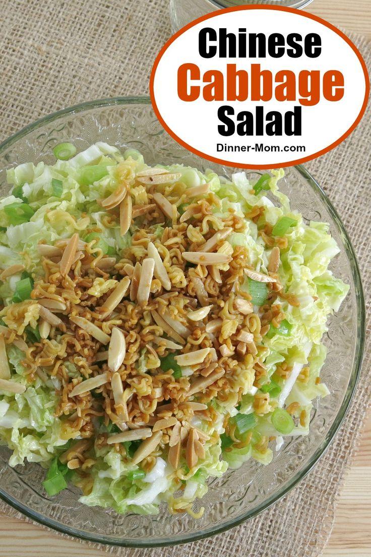 Chinese cabbage salad napa cabbage salad napa cabbage