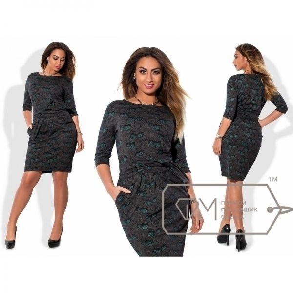 Покупайте Восхитительное платье батальное 5560 графит+бирюзовые цветы от проверенного продавца на Tatet, отзывы и фото. Безопасная покупка