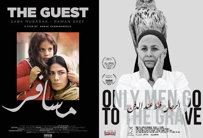 مسافر و الرجال فقط في الفيلم العربي بكوريا الجنوبية سينماتوغراف Magazine Movie Posters Movies