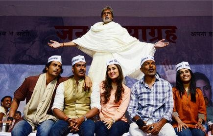 Exclusive picture of Amitabh Bachchan, Kareena Kapoor, Ajay Devgn, Arjun Rampal, Amrita Rao and Prakash Jha on the sets of Satyagraha.