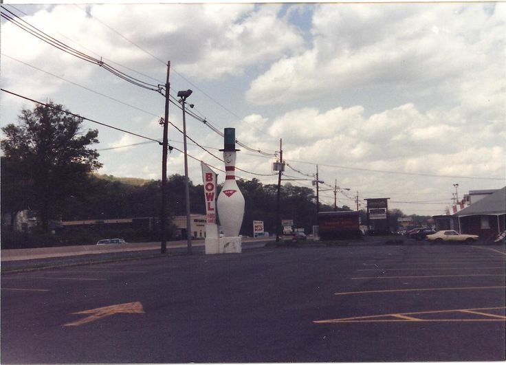 Green brook bowling lanes route 22 east green brook nj for Alexander s mural paramus