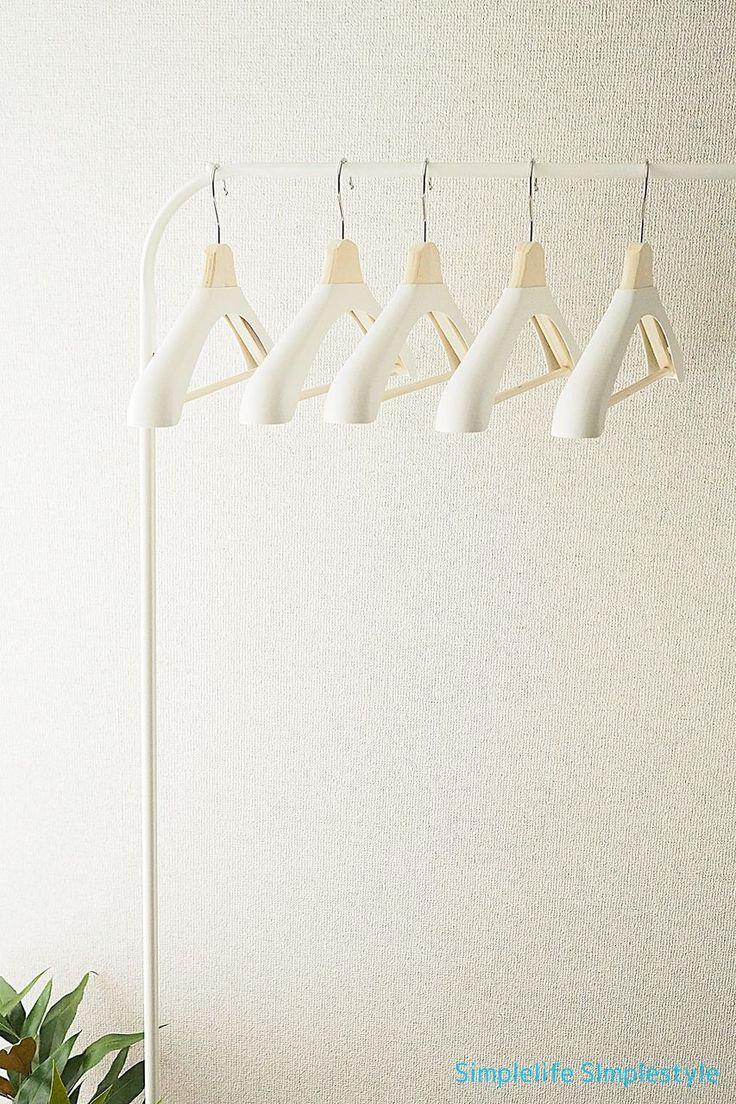 IKEAのハンガーラック de 眺めて楽しいクローゼットづくり ... IKEAハンガーP1060674