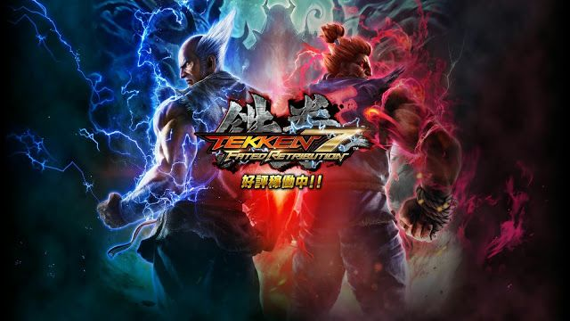 Softwares Programing: TEKKEN 7 FULL PC VERSION 427MB ON TORRENT