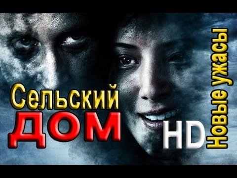 Комедии смотреть онлайн - The-Cinema.NET