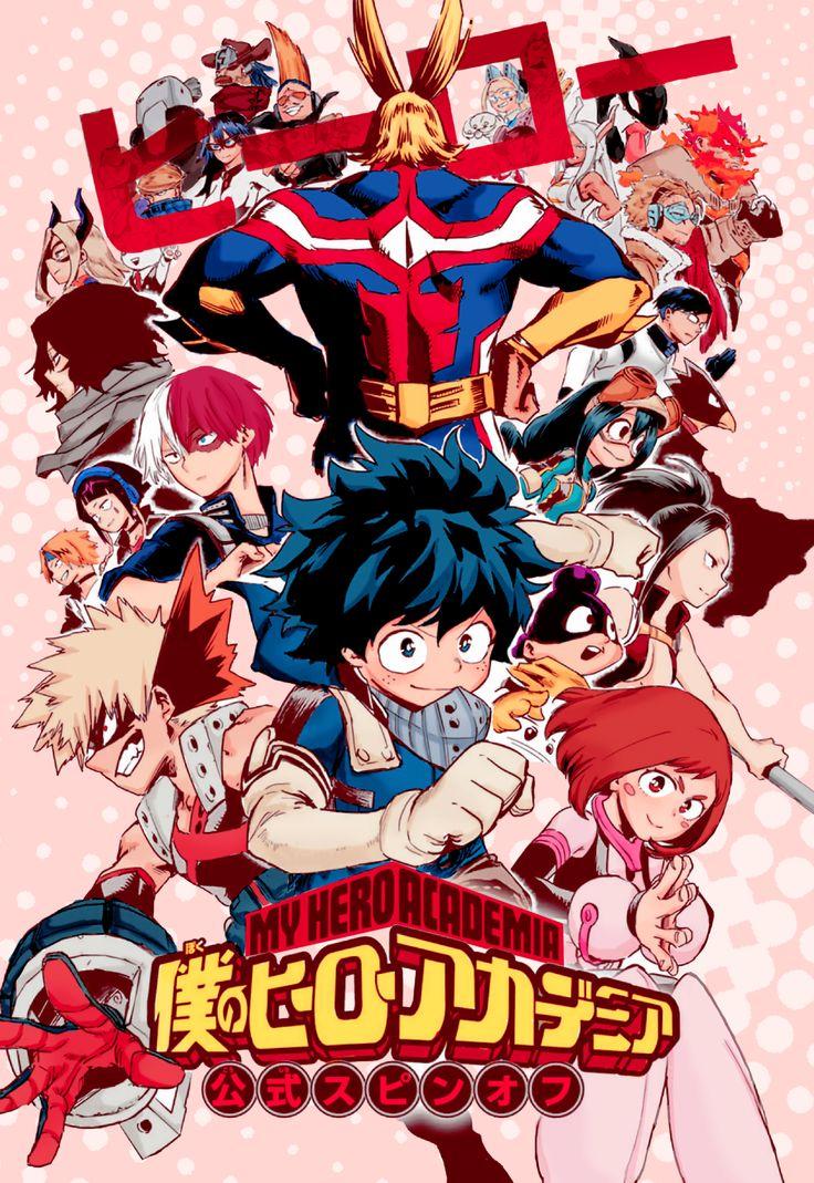 Boku no Hero Academia Team Up Mission   Hero poster ...