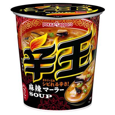 辛王 麻辣スープ
