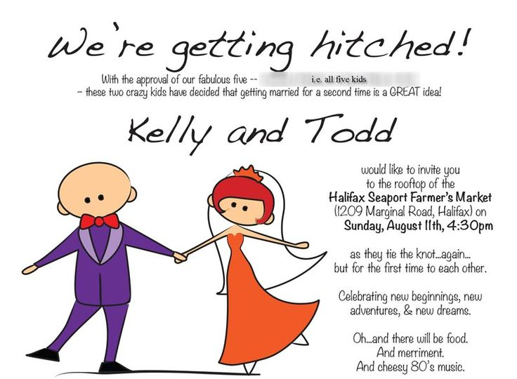 unique wedding invitation wording samples free invitations wedding – Funny Wedding Invitation Wording Ideas