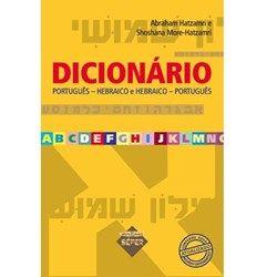 Dicionário Português-Hebraico / Hebraico-Português - Livraria - Didáticos - Hebraico - Livros Editora Sêfer -  - Sêfer Online