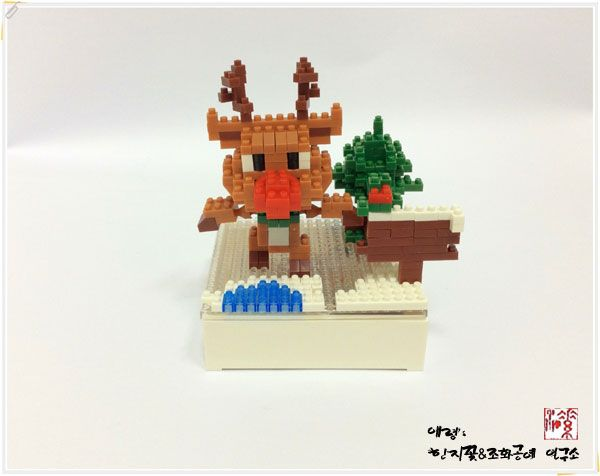 Merry christmas 나노 미니 블럭 루돌프사슴  nanoblock Rudolph the Red Nosed Reindeer    http://blog.naver.com/koreapaperart             #나노블럭 #미니블럭 #주문제작 #수강문의 #miniblock #nanoblock