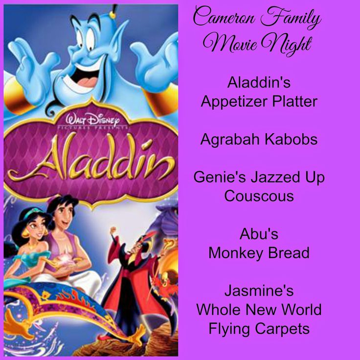 Aladdin Movie Night | Home is Where the Mouse is