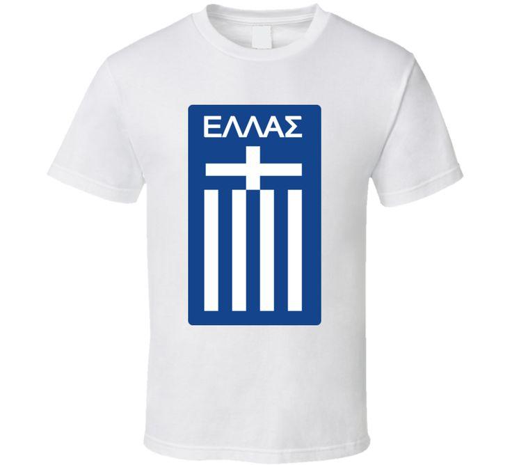 Greek Flag soccer T Shirt