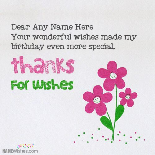 The 25 Best Thanks For Birthday Wishes Ideas On Pinterest Thank Happy Birthday Wishes Thanks