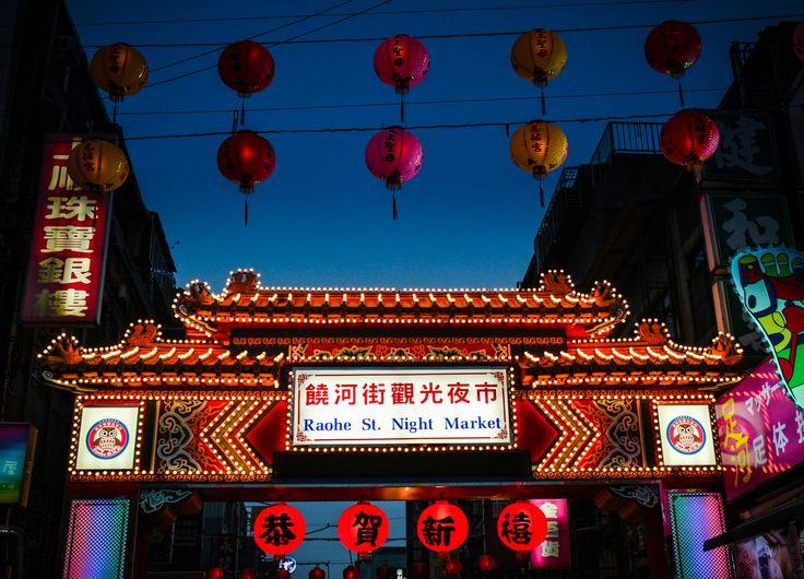 Raohe Night Market - one of Taiwan's famous nightmarkets!