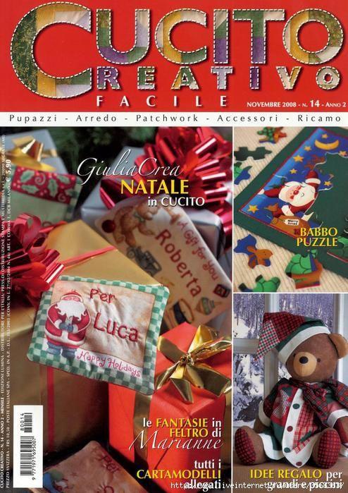 CUCITO CREATIVO - 2008/14