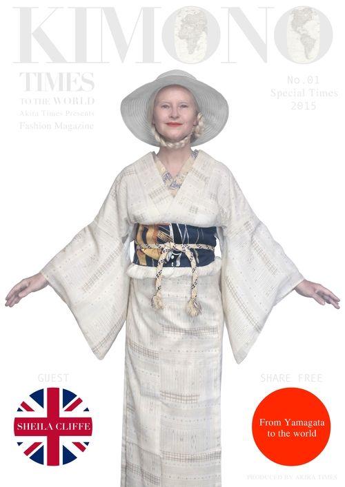 【 KIMONO TIMES TO THE WORLD 】 : 劇団美意識 AKiRa times