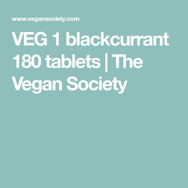 VEG 1 blackcurrant 180 tablets | The Vegan Society