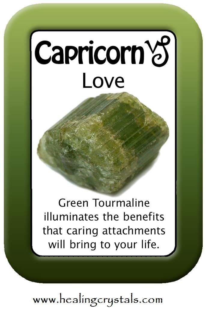 Astrological Love Cards that show a crystal that resonates with each Zodiac sign. You can use the crystals and/or the card to share, attract, send or just surround yourself with the Love!   Don't forget to use the code HCLOVE for 15% off anything from http://www.healingcrystals.com/ through 2/13