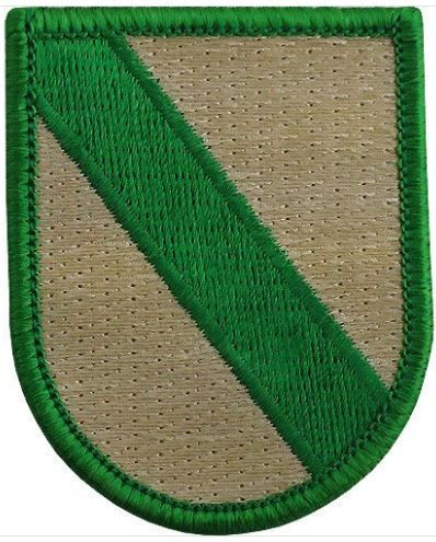 612TH QUARTERMASTER COMPANY (AERIAL SUPPLY)
