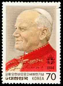 POSTAGE STAMPS COMMEMORATIVE OF HIS HOLINESS, POPE JOHN PAUL Ⅱ'S VISIT TO KOREA