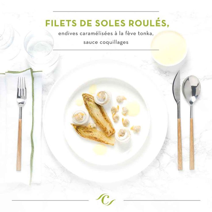 [Carte Inspiration]  Filets de soles roulés, endives caramélisées à la fève tonka, sauce coquillages #ChefCuisine #MonChefCuisine #gastronomiealamaison #gastronomie #AnneSophiePic #food #cordonbleu #french #chef #foodie