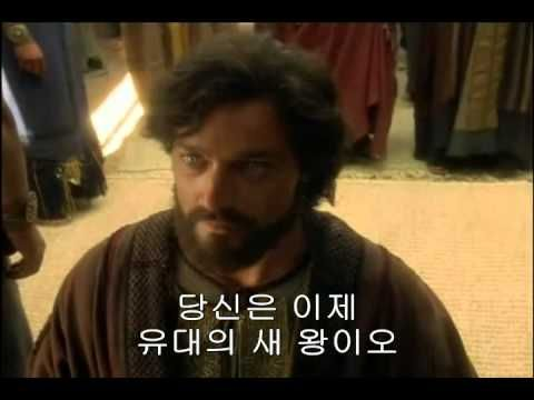 대언자 예레미야 영화 (JEREMIAH) - 구약성경 인물 예레미야,기독교영화
