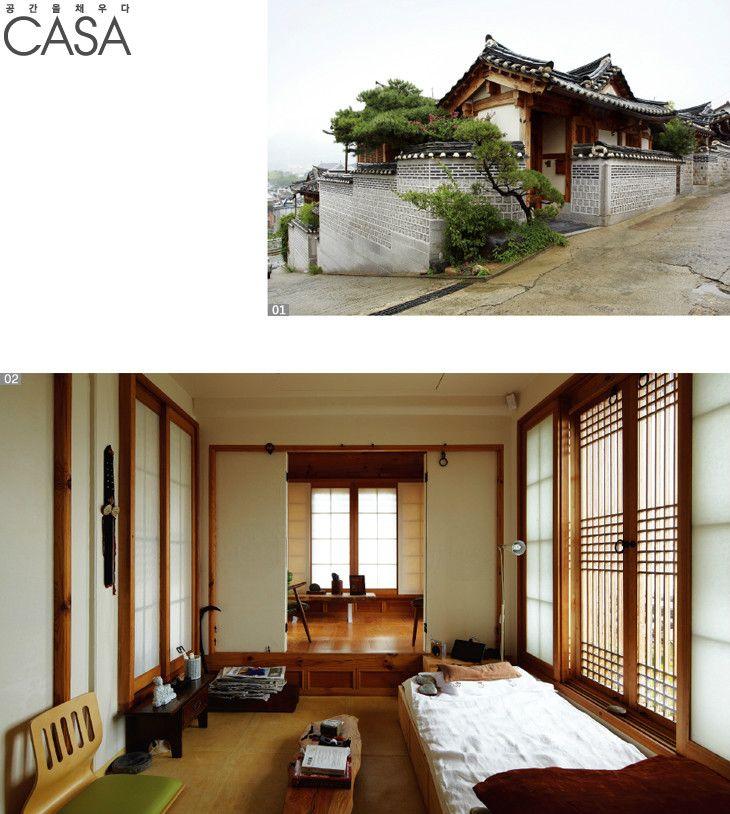 love traditional korean houses!