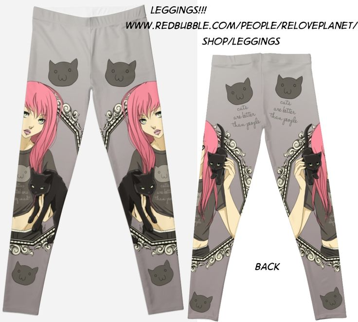 """""""Cats are Better Than People"""" Leggings  http://www.redbubble.com/people/reloveplanet/works/14164686-cats-are-better-than-people?c=366094-leggings&p=leggings"""