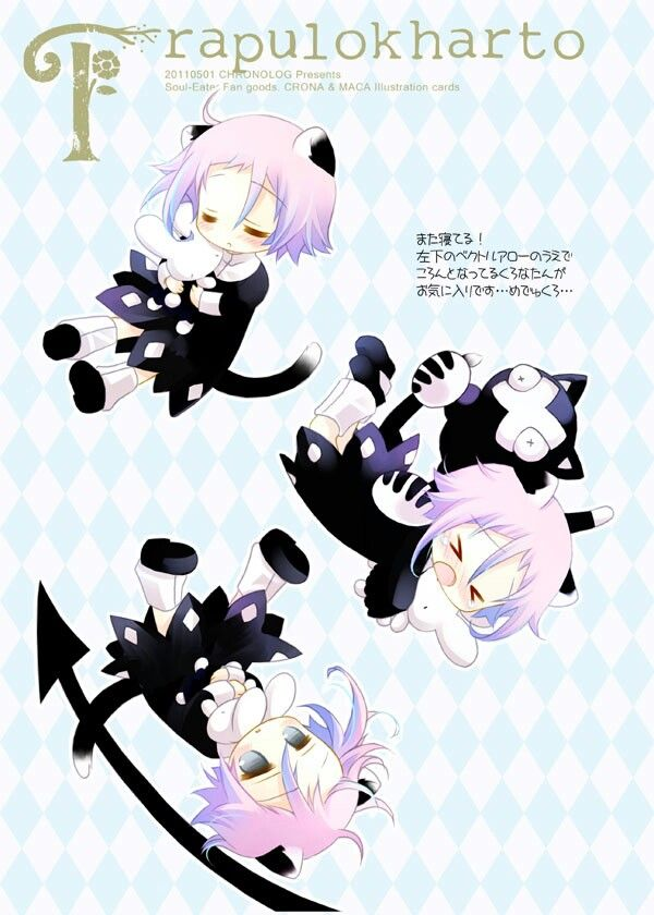 gallery for gt soul eater ragnarok and crona chibi