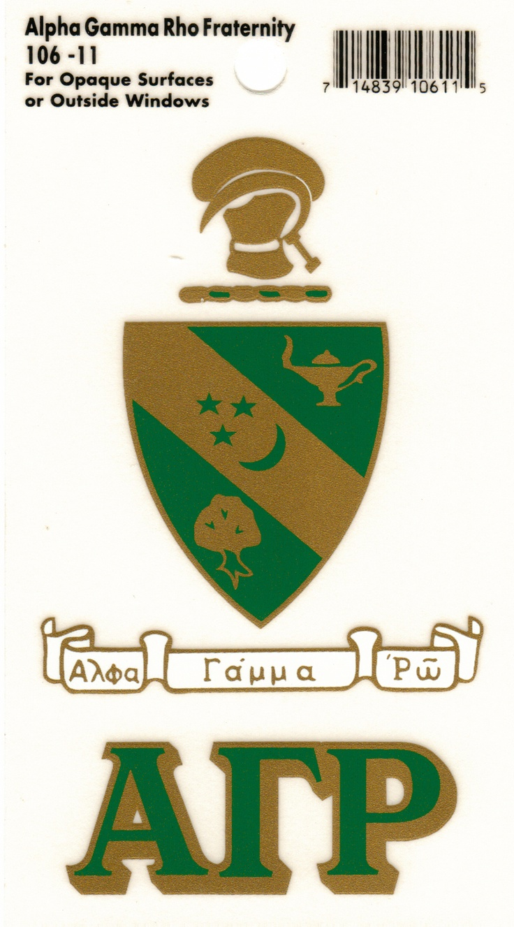 Alpha Gamma Rho Peel and Stick Crest and Letter Combo