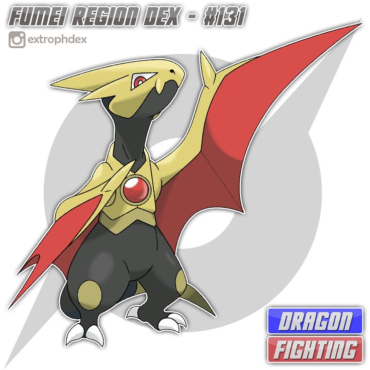 """Pendrazen, the Courageous Pokemon [Dragon/Fighting] Ragnagon --Max Friendship--> Pendrazen ⚜️ Height: 6'7"""" (2.01 m) Weight: 264.6 lbs (120.0 kg) ⚜️ Steadfast / Adaptability // Soul Heart ⚜️ HP - 106 ATK - 61 DEF - 61 SPATK - 160 SPDEF - 61 SPE - 106 ⚜️ """"The orb on its chest is the source of its power. The more it is bonded to its trainer, the stronger it is."""" """"Pendrazen hasn't been seen in thousands of years. Only old legends have depicted what this Pokemon may have been like."""" ⚜️ Name…"""