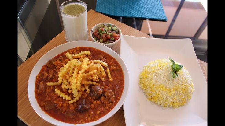 Khoresht Ghaymeh (Persian Meat and Split Yellow Peas Stew) خورش قیمه - YouTube