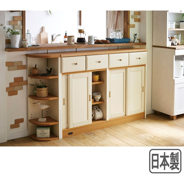 Country style under the counter storage V