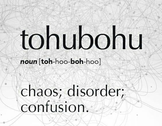 Tohubohu
