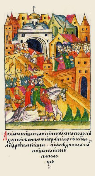 Facial Chronicle - b.16, p.148.А сам князь великий шел на Волок,и до тех пор с ним и брат его князь Андрей Меньший; и обедню слушал князь великий на Волоке.