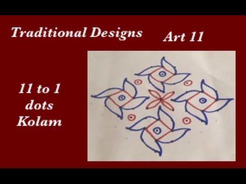 Dots Rangoli Art 11  -  11 to 1 parallel dots - Muggu -  kolam Design