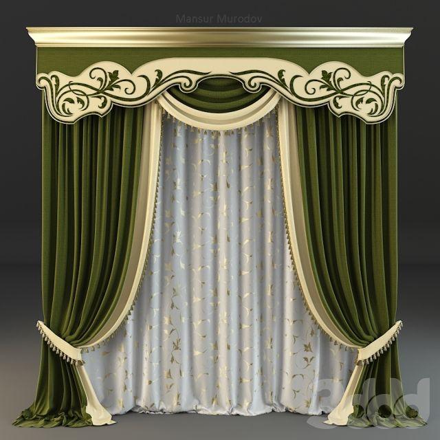 Green classic curtain