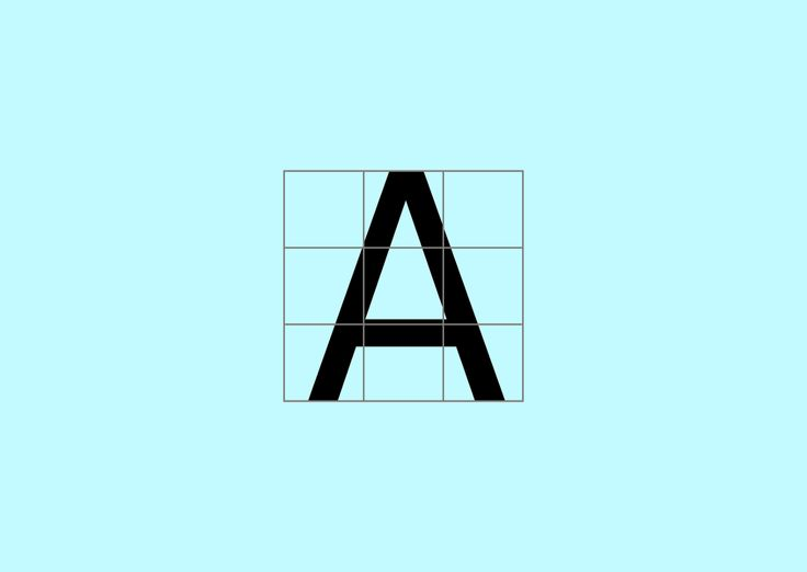Rotating Typeface - Sofia Clausse