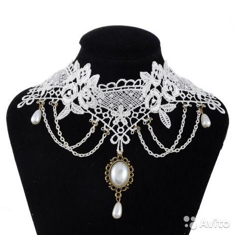 Белое кружевное ожерелье купить в Москве на Avito — Объявления на сайте Avito