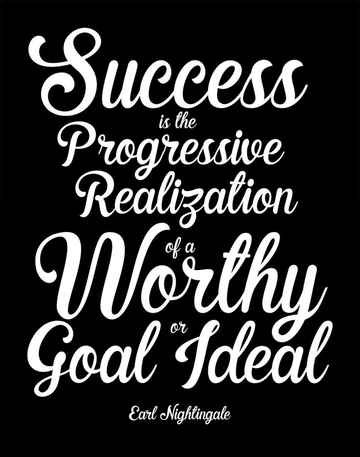 """Success is the progressive realization of a worthy goal or ideal."" – Earl Nightingale #quote #success #EarlNightingale http://marketingtrw.com/blog/success-is-the-progressive-realization-of-a-worthy-goal-or-ideal-earl-nightingale-quote-art/"