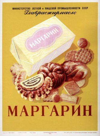 Миниович Э., 1952 (333x450, 37Kb)